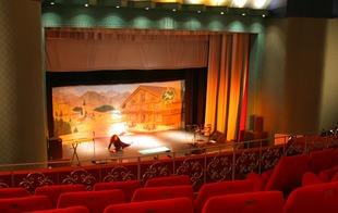 Cinéma Jean Gabin - Bagnoles-de-l'Orne